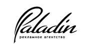Рекламное агентство Паладин