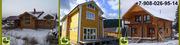 Строительство: фундамент,  дома из бруса.Крыша, кровля.Бани деревянные