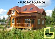 Строительство.Деревянные дома,  брусовые бани.Фундамент.Крыша,  кровля