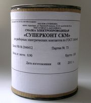 Продам высокоэффективную электропроводящую смазку Суперконт СКМ