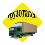 Сами грузим Сами возим.Авто.транспортВ Красноярске