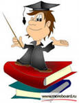 РФЭИ – контрольные,  тесты,  курсовые,  дипломные,  схемы Аксенова