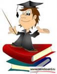 МЭИ  – контрольные,  практические,  тесты,  ответы на билеты,  курсовые