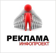 Цветные визитки в Красноярске