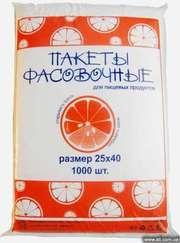 Предлагаем по оптовым ценам упаковку , тепличную пленку,  тару