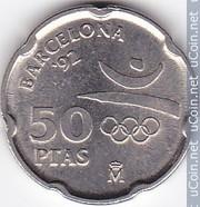 Монета 50 песет олимпийские игры