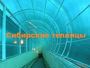 Поликарбонат,  Красноярск