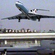 Грузовые авиаперевозки в Красноярск из Москвы от 1 кг за 12-36 часов