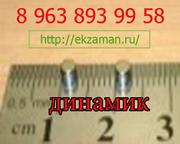 БЕСПРОВОДНЫЕ МИКРОНАУШНИКИ В Красноярске