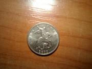 Монета 5 копеек 2003 года М