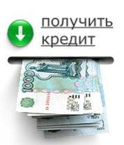 Помощь в кредитовании безработным