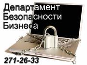 Договор на продажу и монтаж систем видеонаблюдения.