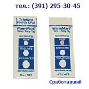 Термоиндикатор ВомМарк Шорт Ран +8С