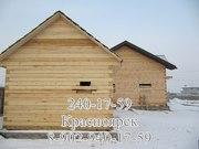 Строительство дома из бруса в Красноярске круглогодично.  240-17-59