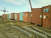 Продам (Аренда) контейнеры 3,  5,  10,  20,  40тонн.