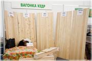Вагонка Кедр Красноярск