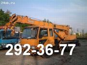 Услуги автокрана 5т.т:292-36-77