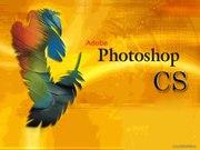 Курсы Photoshop,  Corel Draw (Фотошоп,  Корел)