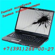 Чистка ноутбука в Красноярске
