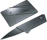 Нож кредитка супер цена оптом и в розницу + подарки
