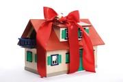 Бесплатные Консультации по ипотеке*