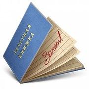 Авторы студенческих работ по техническим дисциплинам