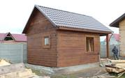 Новый  дом или баня из бруса уже через месяц!