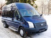 Услуги автобуса,  микроавтобуса