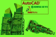 Чертежи на заказ в Компасе и Autocade, Solid Works, Archicad, T-Flex