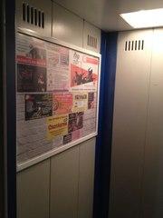 Реклама в лифтах,  увеличение продаж в г.Красноярске