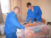 Предлагаем:Разборка и упаковка мебели при переезде.285-65-97