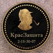 Консультирующий детектив красноярск