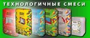Продам сухие строительные смеси Weisbau оптом в Красноярске