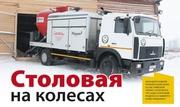 Мобильный комбикормовый завод Tropper Mix 3215