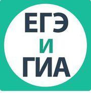 Учат ТУТ. Курсы по подготовке к ЕГЭ и ОГЭ (ГИА) в Красноярске.