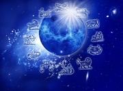 Консультации астролога в Красноярске