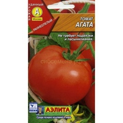 Продам семена томатов для теплицы
