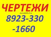 Чертежи в компасе (Красноярск)
