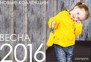 ВЕСНА 2016 в интернет-магазине детской одежды Дочкам-сыночкам