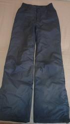 Спортивные брюки « Glissade»  зимние утепленные