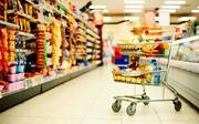 Продам сеть минимаркетов
