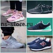 Дисконт-интернет-магазин кроссовок