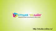Рекламные ролики для бизнеса под ключ от 30 000 рублей
