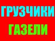 Квартирный переезд с Тихонович.282-39-98