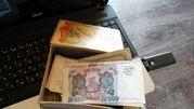 Купюры 1993 года номиналом 10000 рублей