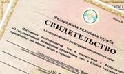 Регистрация фирм ООО,  ИП под ключ