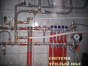 Системы отопления эконом класса.