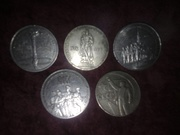 монеты номиналом 1 и 3 рубля