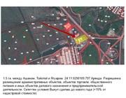 Продам земельные участки в Красноярске и пригородах