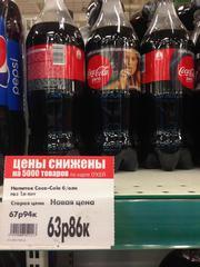 Продам Coca Cola